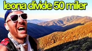 Leona Divide 50m